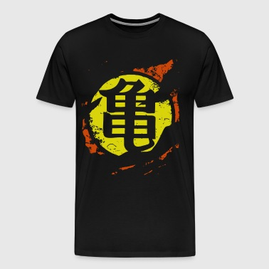 Newest Fashion Womens mens Dragon Ball Z Funny 3D - Men's Premium T-Shirt
