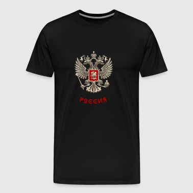 russia coat of arms flag soccer russian flag proud - Men's Premium T-Shirt