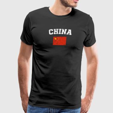 Chinese Flag Shirt - Vintage China T-Shirt - Men's Premium T-Shirt