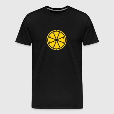 Sun Wheel Sunna No.2_1c - Men's Premium T-Shirt