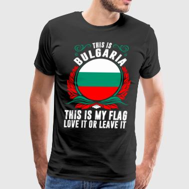 This Is Bulgaria - Men's Premium T-Shirt