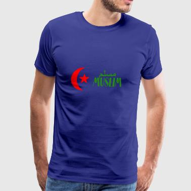 Muslim Apparel MUSLIM - Men's Premium T-Shirt