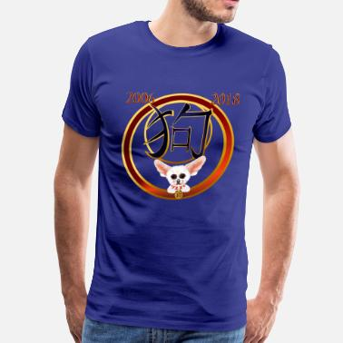 Year Of The Dog 2018 Year Of The Dog-My Chiuhauah - Men's Premium T-Shirt