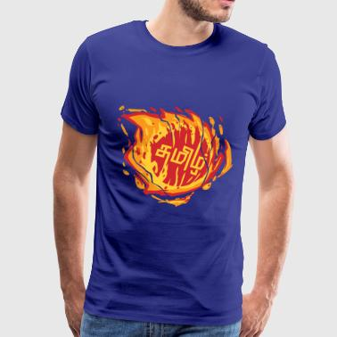 Tamil Flame - Men's Premium T-Shirt