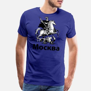 Moscow Moscow - Men's Premium T-Shirt