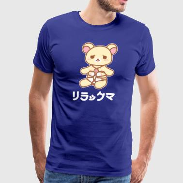 BDSM teddy bear - Men's Premium T-Shirt