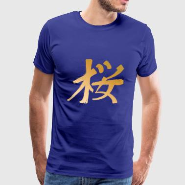 Golden Japanese hieroglyph sakura vector image fun - Men's Premium T-Shirt