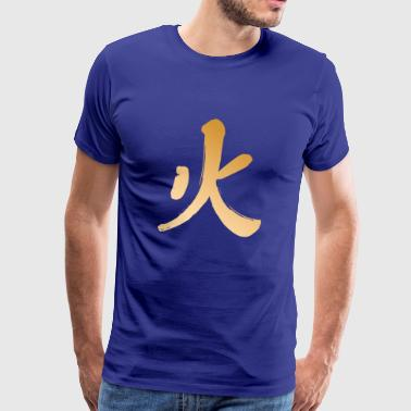 Golden Japanese hieroglyph fire vector funny image - Men's Premium T-Shirt