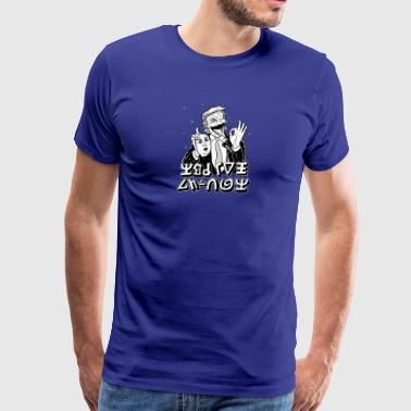 To Serve Man - Men's Premium T-Shirt