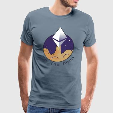 Ethereum To the moon 2017 - Men's Premium T-Shirt