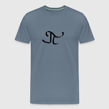 Greek Letter pi - Men's Premium T-Shirt