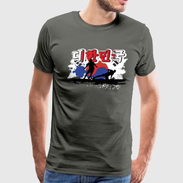 South Korea Soccer Jersey - Men's Premium T-Shirt