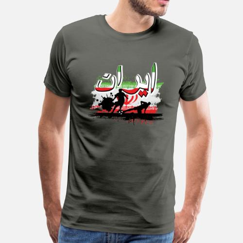 d558902b6 Soccer T-Shirts - Iran Soccer Tshirt for the Ultimate Fan - Men s Premium T.  Do you want to edit the design