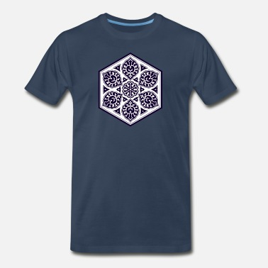 And Blue Islam Ottoman turkish blue ware rosette design - Men's Premium T-Shirt