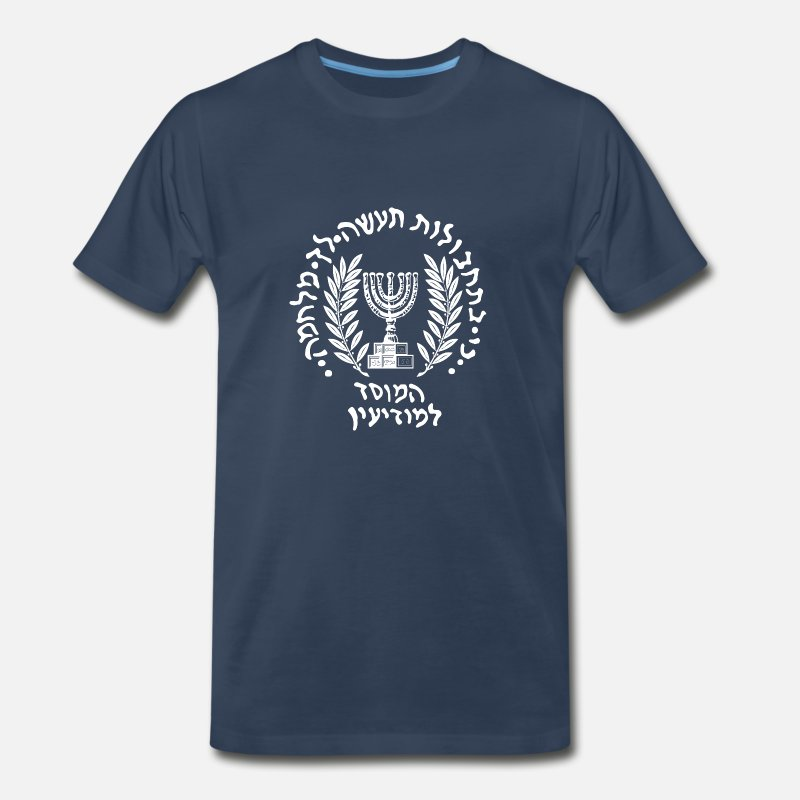 Girl T-Shirts - Israeli Mossad - Men's Premium T-Shirt navy
