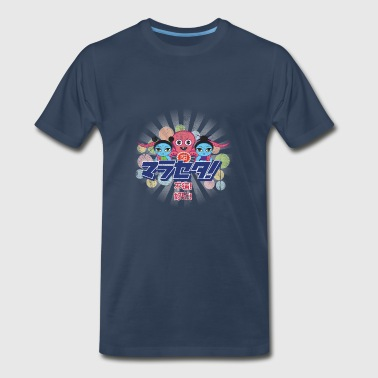 Fruity Oaty Bar - Men's Premium T-Shirt
