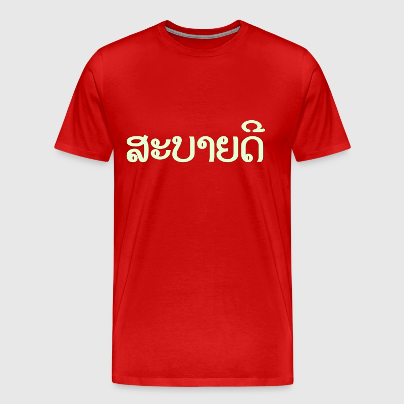 Sabaidee / Hello - Lao Language Script - Men's Premium T-Shirt