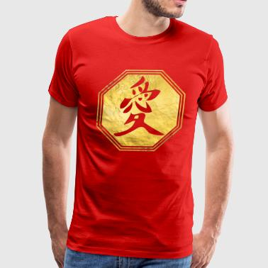 Love Feng Shui Symbol in bagua shape - Men's Premium T-Shirt