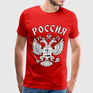 Russian Coat Of Arms - Men's Premium T-Shirt