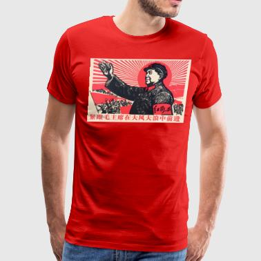 Chinese Propaganda - Chairman Mao - Men's Premium T-Shirt