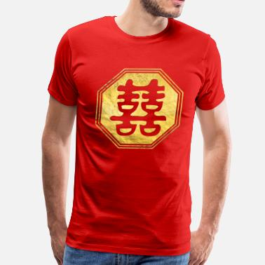 Double Happiness Feng Shui Symbol - Men's Premium T-Shirt