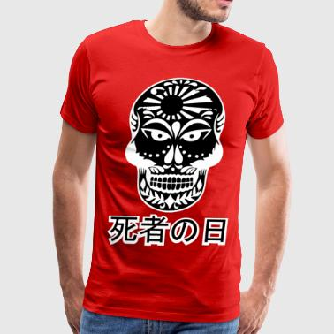 Style Of Music diadelosmuertosjap wite - Men's Premium T-Shirt