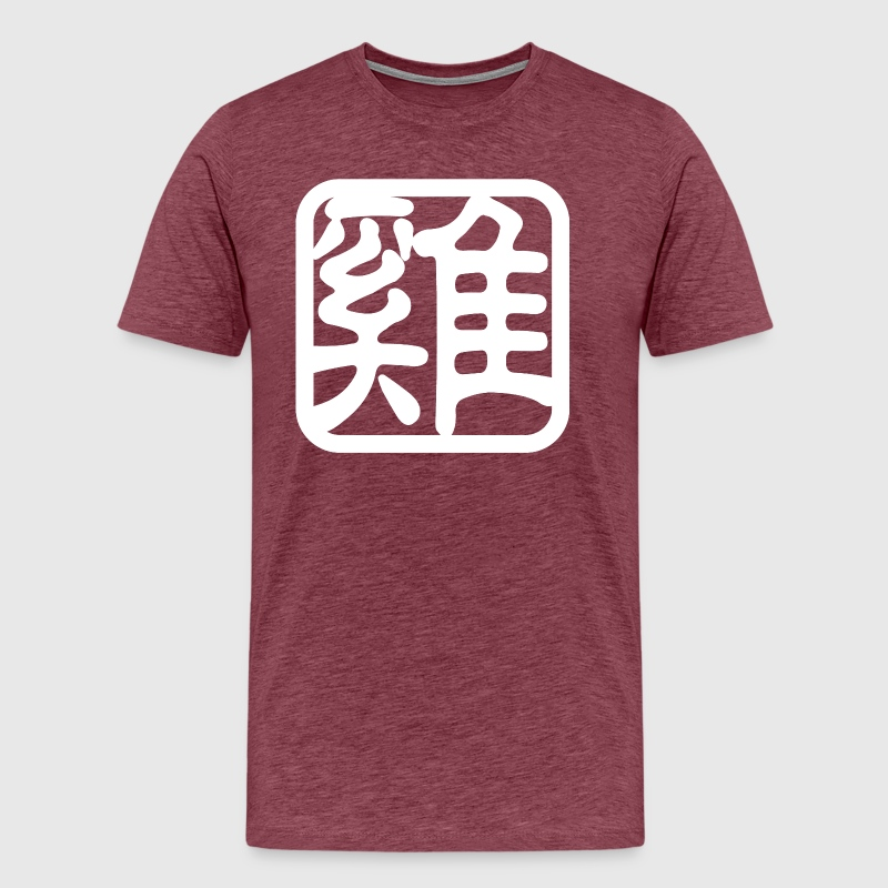 Chinese Zodiac Rooster Symbol By Grandpa Spreadshirt