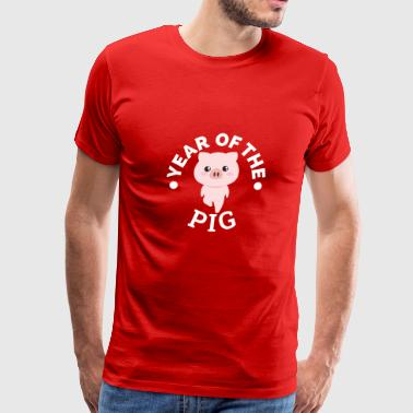 Birth Year 1971 Chinese Zodiacs Year of the Pig - Gift Idea - Men's Premium T-Shirt