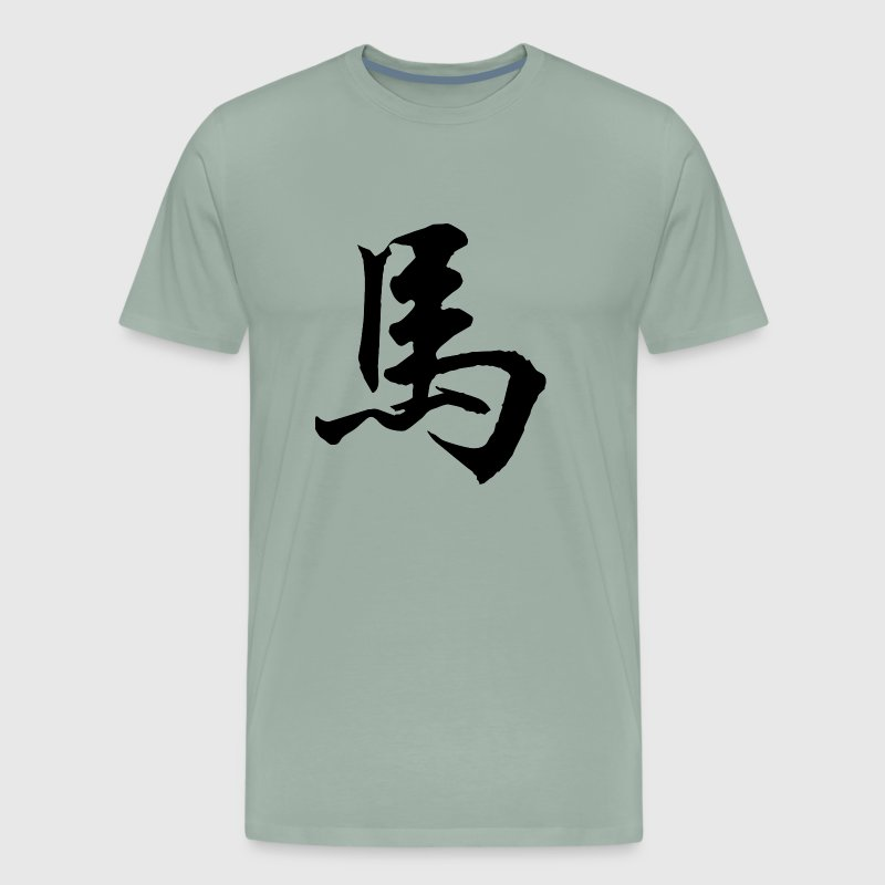 Asian Oriental Chinese Zodiac Horse Symbol By Grandpa Spreadshirt
