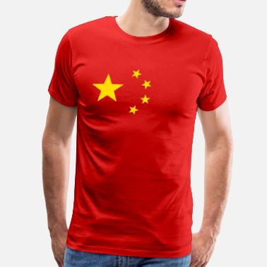 Republic Of China Flag republic of china flag - Men's Premium T-Shirt