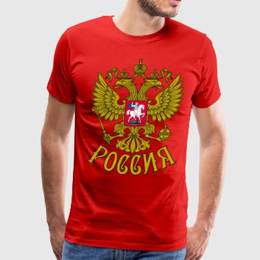 Gerb Rossii Coat of Arms of Russia Eagle - Men's Premium T-Shirt