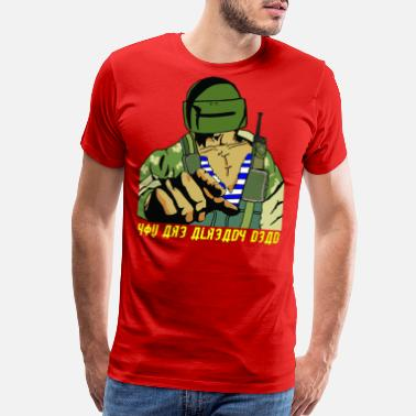 Siege Fist of the Red Star - Men's Premium T-Shirt