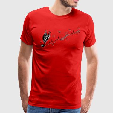 Heartbeat with winged Music Note and hearts. - Men's Premium T-Shirt