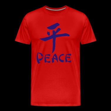 Peace Chinese Writing - Men's Premium T-Shirt