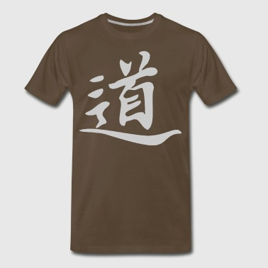 The Dao Tao Dao - Men's Premium T-Shirt