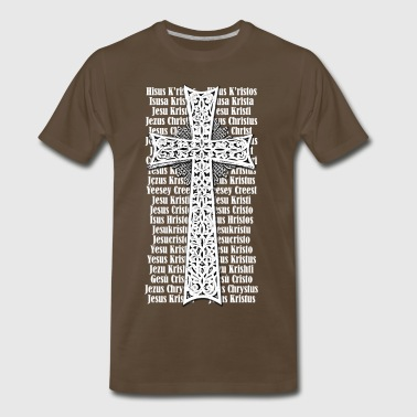 Armenian Cross Cross Old Antique Stoun - Men's Premium T-Shirt