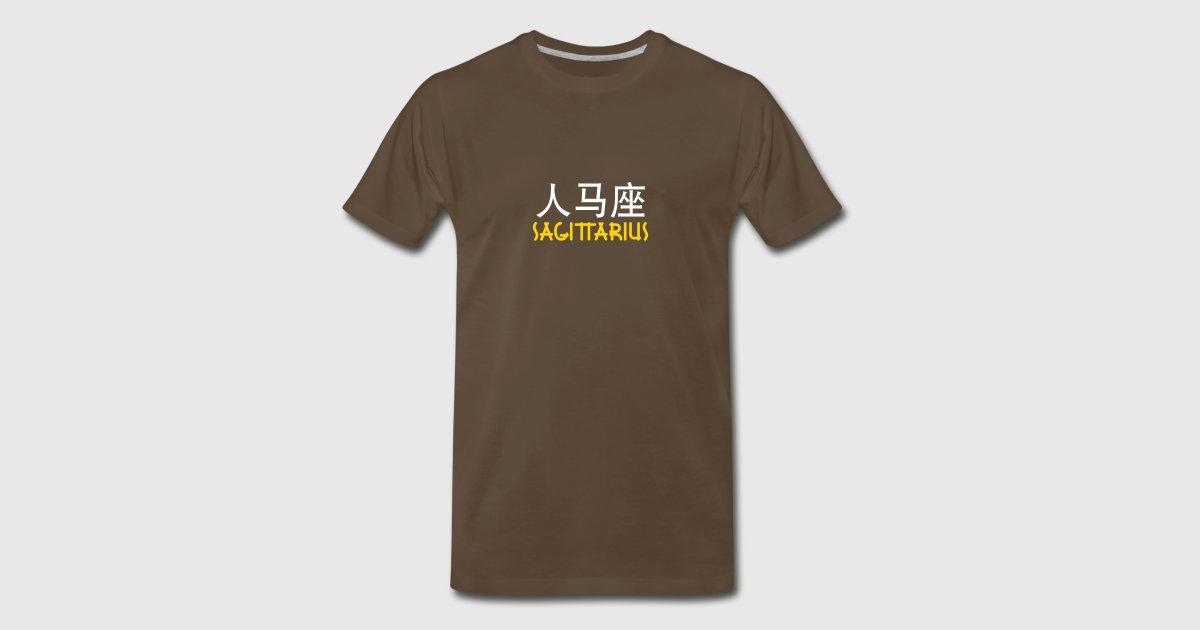 Chinese Zodiac Sign Sagittarius By Custom T Shirts Spreadshirt