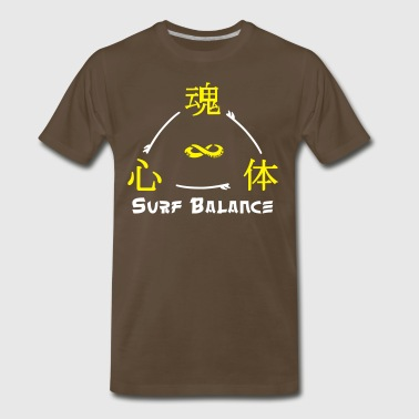 Surf Balance (Soul Mind Body) - Men's Premium T-Shirt