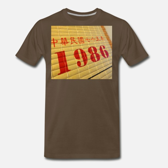 cb659dc135 Chinese Symbols T-Shirts - 86 CHINESE - Men's Premium T-Shirt noble brown