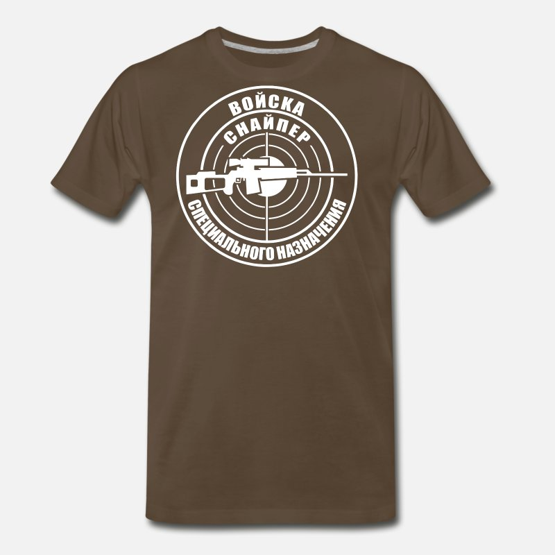 Special Forces T-Shirts - Russian Spetsnaz Special Forces Sniper Team - Men's Premium T-Shirt noble brown