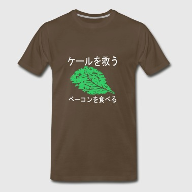 Save Kale Eat Bacon - Japanese - Men's Premium T-Shirt