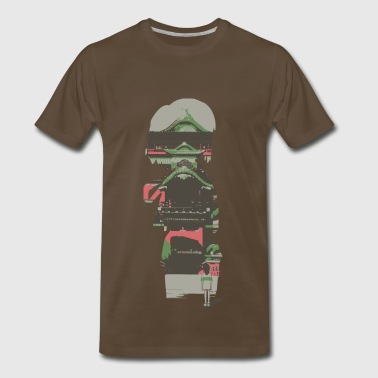 Chihiro looking into her imagination — Sepia - Men's Premium T-Shirt