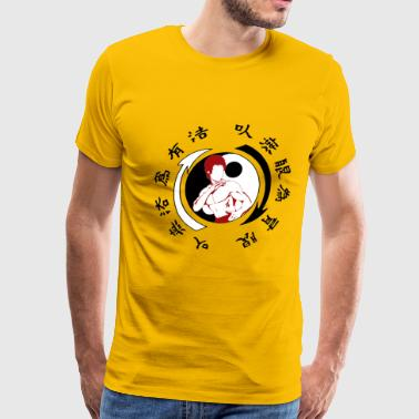 The Art of Jeet Kune Do - Men's Premium T-Shirt