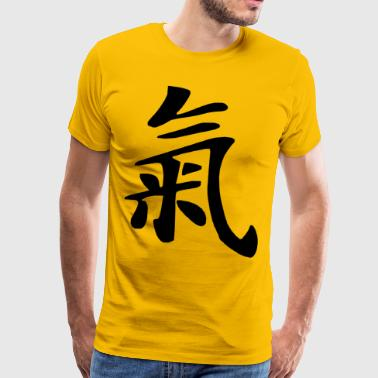 Chi Qi - Men's Premium T-Shirt