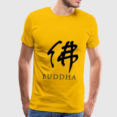 buddha - Chinese - Men's Premium T-Shirt