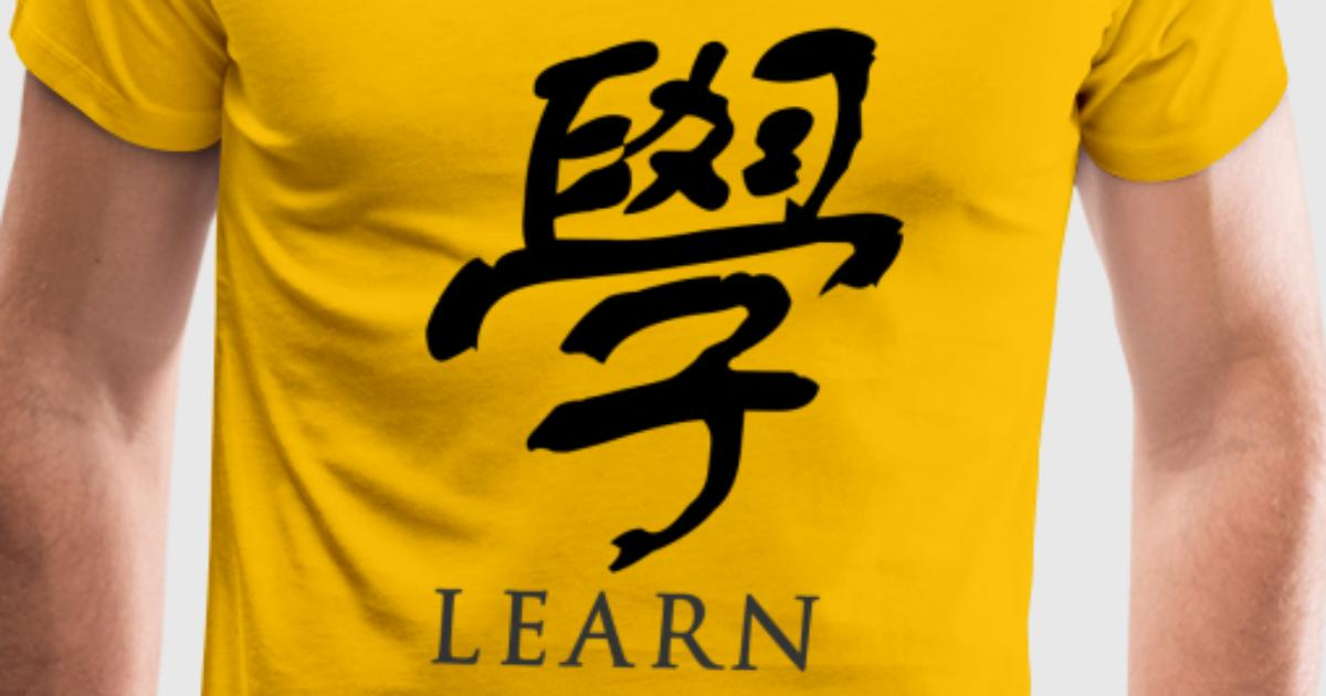 Learn Chinese By Rollegg Spreadshirt