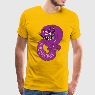 Khoshekh and Welcome to Night Vale - Men's Premium T-Shirt