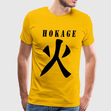 HOKAGE - Men's Premium T-Shirt