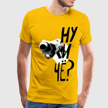 And So What? - Men's Premium T-Shirt