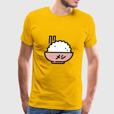 Japanese Rice Bowl - Men's Premium T-Shirt